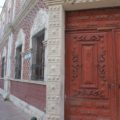 Museo de la Ciudad Tuxtla Gutiérrez Chiapas, lateral