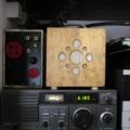 Radio Educación en onda corta
