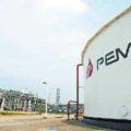 Reforma Energética. Foto: Cortesía