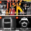 SoundCloud reload...