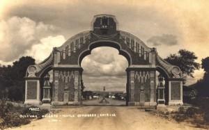 La entrada Oriente de Tuxtla.  Foto: Archivo/Museo de la Ciudad