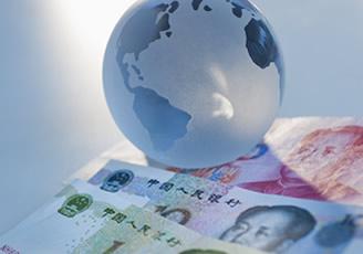 china-mundo-dinero-economia-comercio