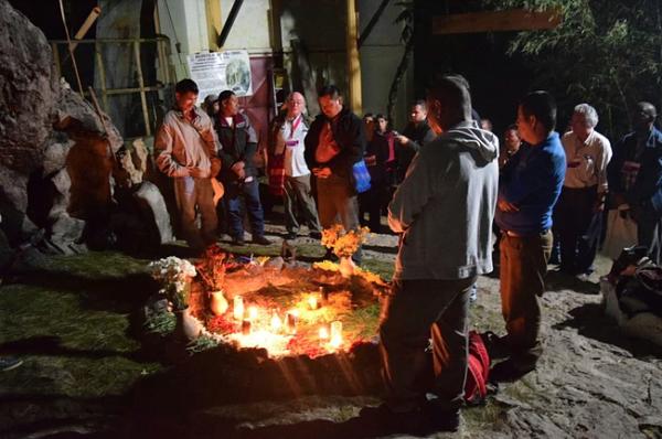 Misión Internacional de Observación de Derechos Humanos en la Frontera Guatemala