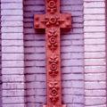 © Detalle imperturbable. Templo de Santo Domingo. Tuxtla Gutiérrez, Chiapas (2000).