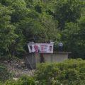 En la azotea apoyando a MORENA Simpatizantes de MORENA tratan de llamar la atención del candidato a la presidencia en el cierre de campaña en. Tuxtla Gutiérrez , Chiapas Autor: Isaac Guzmán
