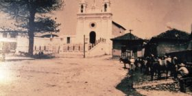 © San Caralampio y la vieja pila. Comitán, Chiapas. Finales siglo XIX.