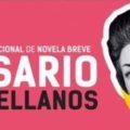 Premio Internacional de Novela Breve Rosario Castellanos inicia su convocatoria 2020