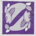 Imagen tomada de La Correa Feminista, Número 4, 1992, p. 10. Archivo del Centro de Investigaciones y Estudios de Género.